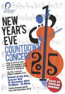 1418979779-TPO NYE Concert poster