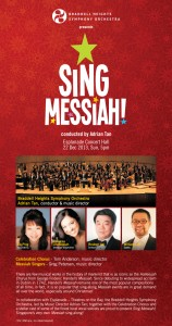 sing-messiahposter