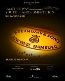 steinwaypianocomp2014